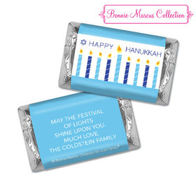 Personalized Bonnie Marcus Hershey's Miniatures - Hanukkah Simply