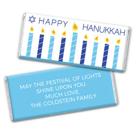 Personalized Bonnie Marcus Chocolate Bar & Wrapper - Hanukkah Simply