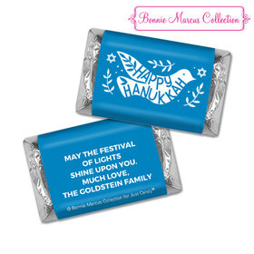 Personalized Bonnie Marcus Hershey's Miniatures - Hanukkah Dove