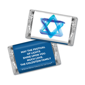 Personalized Bonnie Marcus Mini Wrappers Only - Hanukkah Star of David