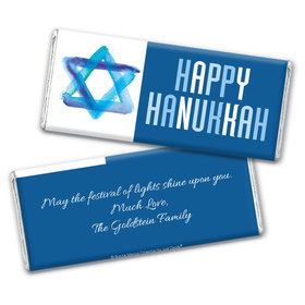 Personalized Bonnie Marcus Chocolate Bar & Wrapper - Hanukkah Star of David