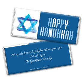 Personalized Bonnie Marcus Chocolate Bar Wrapper Only - Hanukkah Star of David