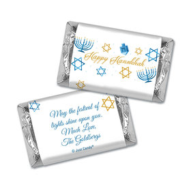 Personalized Bonnie Marcus Mini Wrappers Only - Hanukkah 8 Crazy Nights