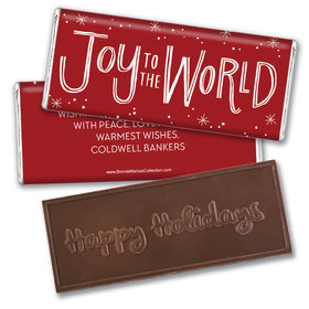 Personalized Bonnie Marcus Embossed Chocolate Bar & Wrapper - Christmas Joy to the World