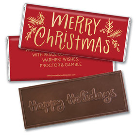 Personalized Bonnie Marcus Embossed Chocolate Bar & Wrapper - Christmas Joyful Gold