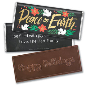 Personalized Bonnie Marcus Embossed Chocolate Bar - Christmas Peace on Earth