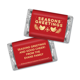 Personalized Bonnie Marcus Mini Wrappers Only - Christmas Season's Greetings