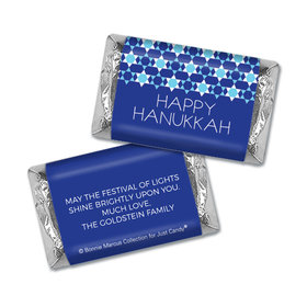 Personalized Bonnie Marcus Mini Wrappers Only - Hanukkah Quilt