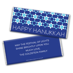 Personalized Bonnie Marcus Chocolate Bar Wrapper Only - Hanukkah Quilt