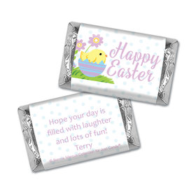 Bonnie Marcus Collection Easter Purple Flowers Mini Wrappers