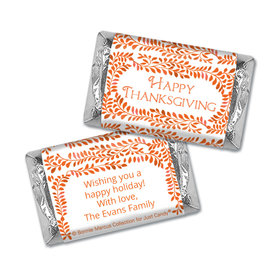 Personalized Bonnie Marcus Leaves Thanksgiving Mini Wrappers Only