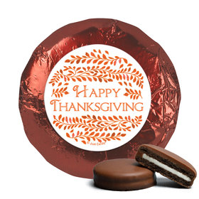 Personalized Bonnie Marcus Leaves Thanksgiving Chocolate Covered Oreos (24 Pack)