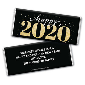 Personalized New Years Royal Glitz Chocolate Bar Wrapper (Wrapper Only)