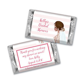 Bridal March Personalized Miniature Wrappers