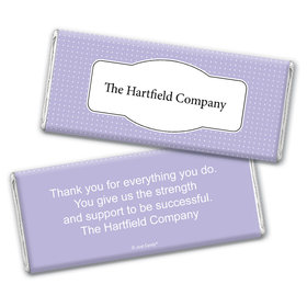 Striving For Perfection Personalized Candy Bar - Wrapper Only