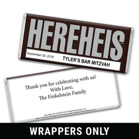 HEREHEIS Bar Mitzvah Personalized Candy Bar - Wrapper Only