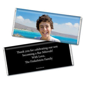 His Bar Mitzvah Personalized Hershey's Bar Assembled
