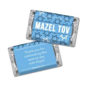 Personalized Bar Mitzvah Mazel Tov! Hershey's Miniatures Wrappers