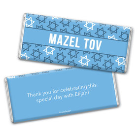 Personalized Bar Mitzvah Mazel Tov! Chocolate Bar Wrappers