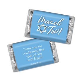 Personalized Bar Mitzvah Star of David Mazel Tov Hershey's Miniatures