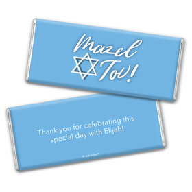 Personalized Bar Mitzvah Star of David Mazel Tov Chocolate Bar