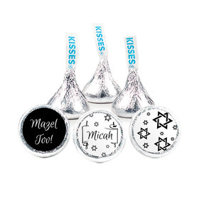 """Personalized Bar Mitzvah Scroll & Stars 3/4"""" Stickers (108 Stickers)"""