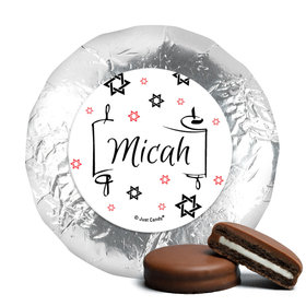 Personalized Bar Mitzvah Scroll & Stars Chocolate Covered Oreos Cookies