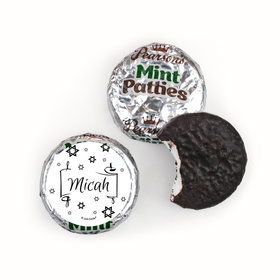 Personalized Bar Mitzvah Scroll & Stars Pearson's Mint Patties