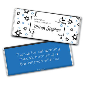 Personalized Bar Wrappers Mitzvah Scroll & Stars Hershey's Chocolate Bar Wrappers