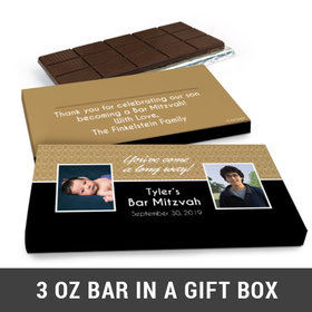 Deluxe Personalized Then & Now Bar Mitzvah Chocolate Bar in Gift Box (3oz Bar)