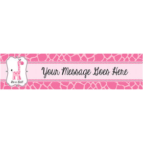 Sweet Safari Girl Personalized Banner