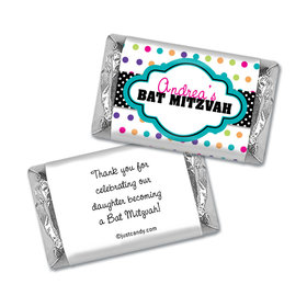 Sweet Event Personalized Miniature Wrappers