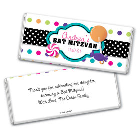 Sweet Event Personalized Candy Bar - Wrapper Only