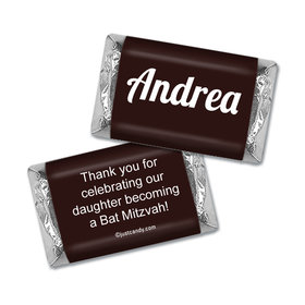 Here She Comes Personalized Miniature Wrappers