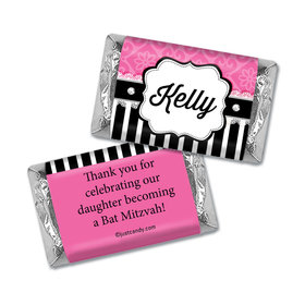 Glamorous Teen Personalized Miniature Wrappers