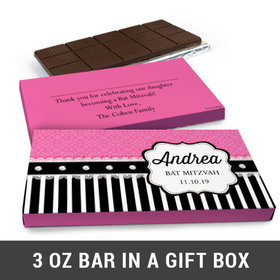 Deluxe Personalized Lace Bat Mitzvah Chocolate Bar in Gift Box (3oz Bar)