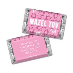 Personalized Bat Mitzvah Mazel Tov! Hershey's Miniatures Wrappers