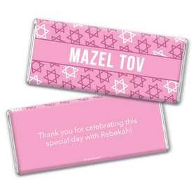 Personalized Bat Mitzvah Mazel Tov! Chocolate Bar