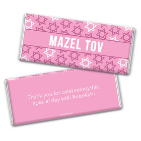 Personalized Bat Mitzvah Mazel Tov! Chocolate Bar Wrappers
