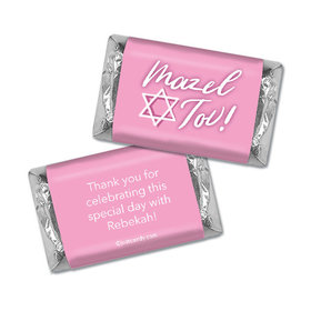 Personalized Bat Mitzvah Star of David Mazel Tov Hershey's Miniatures