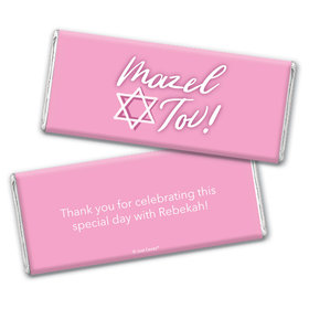 Personalized Bat Mitzvah Star of David Mazel Tov Chocolate Bar Wrappers