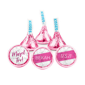 Personalized Bat Mitzvah Marble Hershey's Kisses (50 pack)