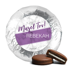 Personalized Bat Mitzvah Marble Chocolate Covered Oreos Cookies (24 Pack)