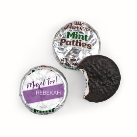 Personalized Bat Mitzvah Marble Pearson's Mint Patties