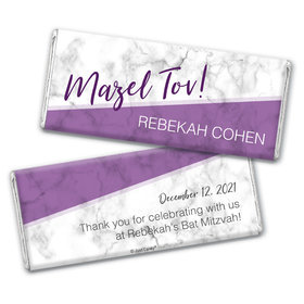 Personalized Bat Mitzvah Marble Mitzvah Chocolate Bar Wrappers