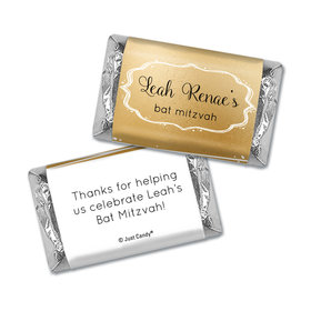 Personalized Golden Day Bat Mitzvah Hershey's Miniatures Wrappers