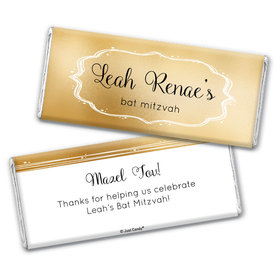 Personalized Bat Mitzvah Golden Day Chocolate Bar