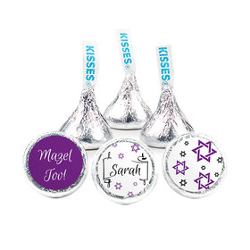 "Personalized Bat Mitzvah Scroll & Stars 3/4"" Sticker (108 Stickers)"
