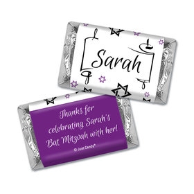 Bat Mitzvah Personalized Hershey's Miniatures Wrappers Scroll & Stars