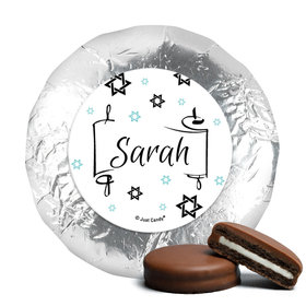 Personalized Bat Mitzvah Scroll & Stars Chocolate Covered Oreos Cookies (24 Pack)